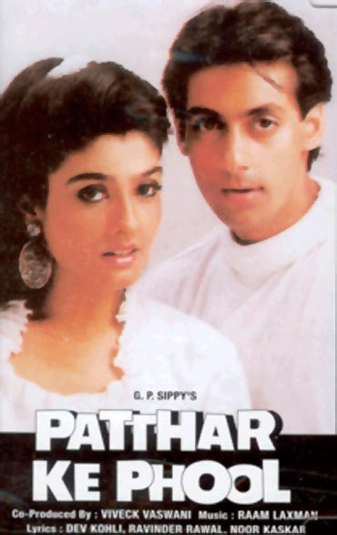 A poster of Patthar Ke Phool