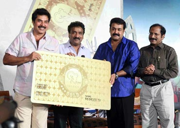 Mammootty and Mohanlal at Jose Thomas Performing Arts Centre