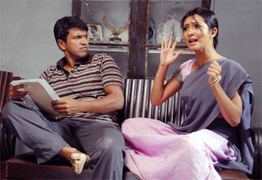 A scene from in Hudugaru
