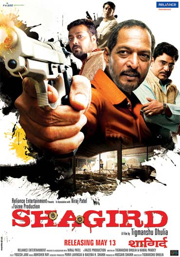 The Shagird poster