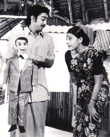 A still from Avargal