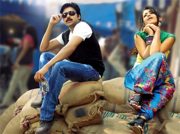 A scene from Teenmaar