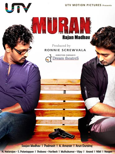 Movie poster of Muran