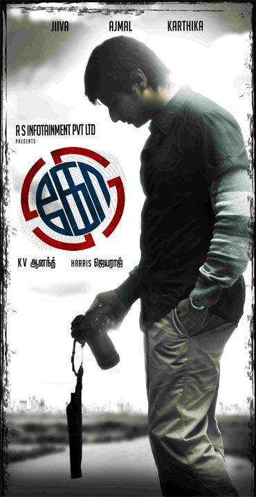 Movie poster of Ko