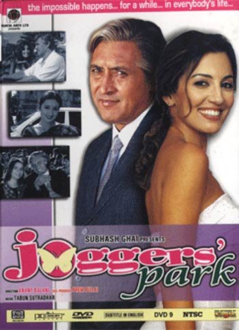 Movie poster of Jogger's Park