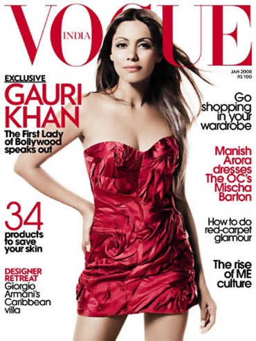 Gauri Khan on Vogue cover