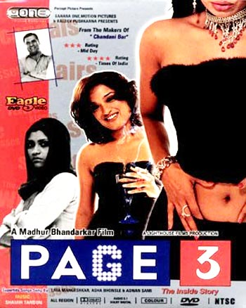 Movie poster of Page 3
