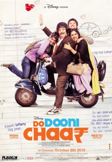 Movie poster of Do Dooni Chaar