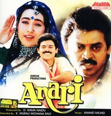 A still from Anari