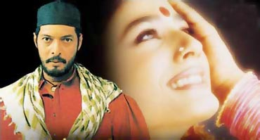 A still from Ghulam-e-Mustafa