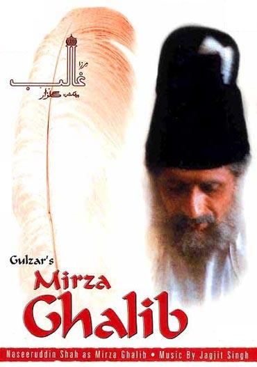 A still from Mirza Ghalib