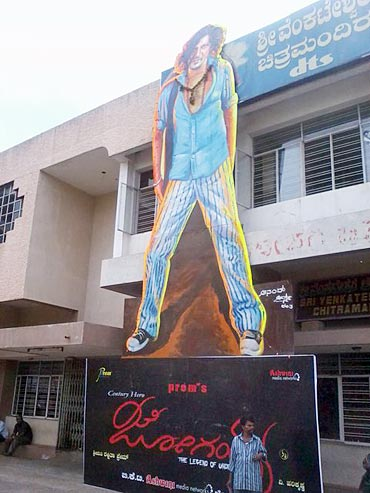 A cutout of Jogayya ahead of celebrations