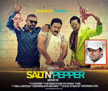 Movie poster of Salt Salt N' Pepper. Inset: Director Aashiq Abu