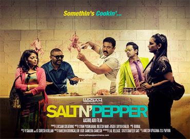 Movie poster of Salt Salt N' Pepper