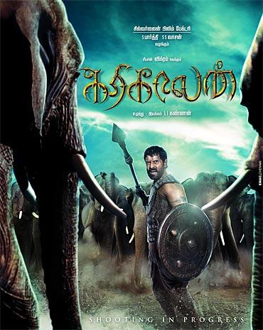 Movie poster of Karikaalan