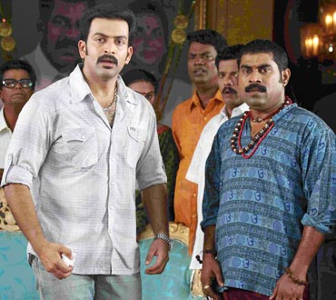 A still from Tejabhai and Family