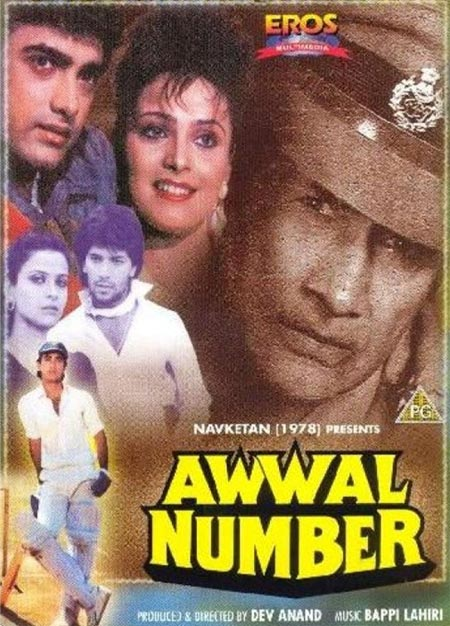 Movie poster of Awwal Number