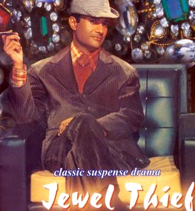 Movie poster of Jewel Thief