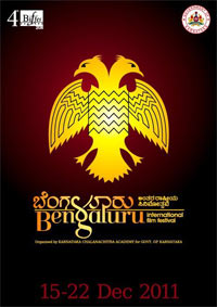 Poster of Bengaluru International Film Festival