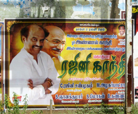 A poster of Rajnikanth with Gandhi
