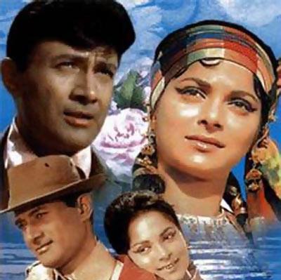 A scene from Prem Pujari