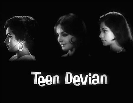 A scene from Teen Deviyan
