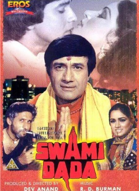 Movie poster of Swami Dada
