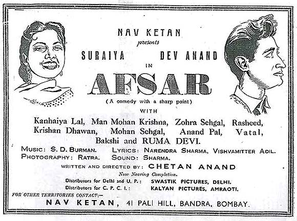 Movie poster of Afsar