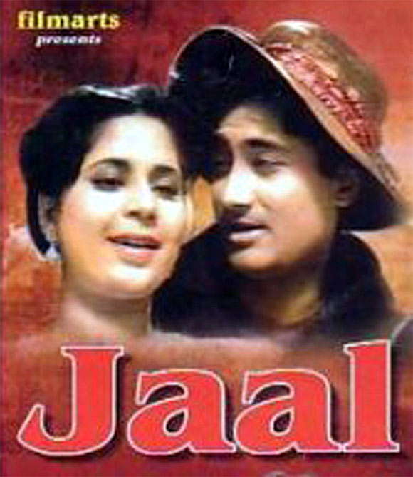 Movie poster of Jaal