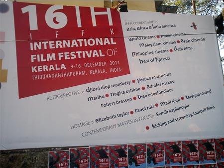 A hoarding for IFFK 2011