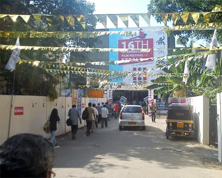 The venue of IFFK 2011