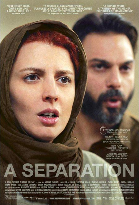 A movie poster for Nader and Simin: A Separation