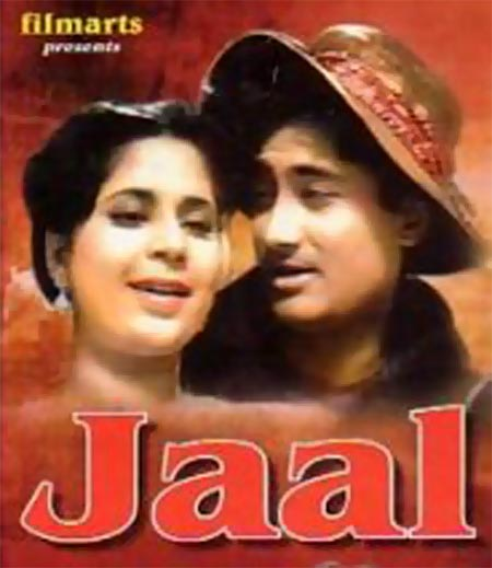 A scene from Jaal