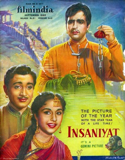 A scene from Insaniyat