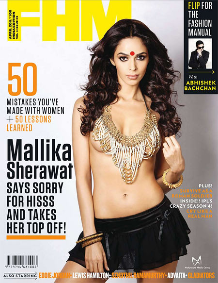 Mallika Sherawat on FHM cover