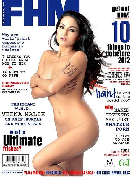 Veena Malik on FHM cover
