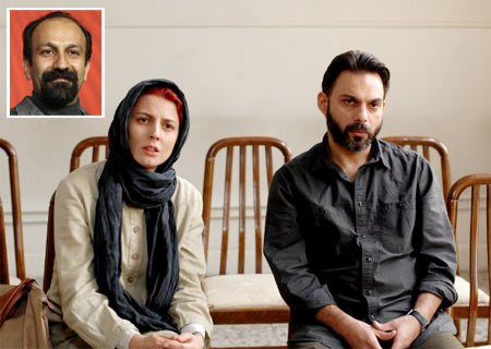 A scene from A Separation. Inset: Director Asghar Farhadi