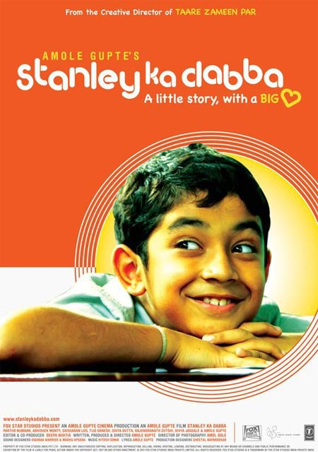 Movie poster of Stanley Ka Dabba