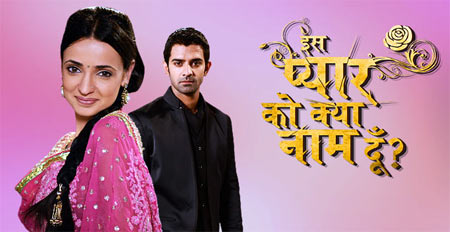 Poster of Iss Pyaar Ko Kya Naam Doon