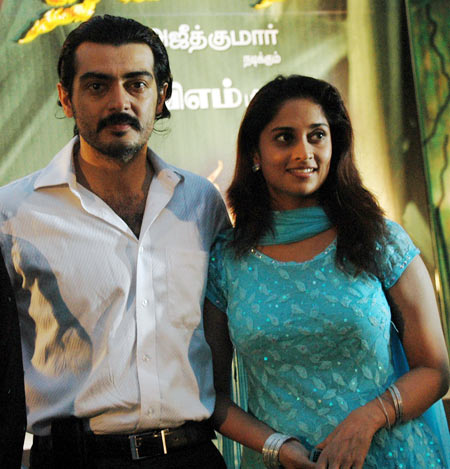 Ajith and Shalini