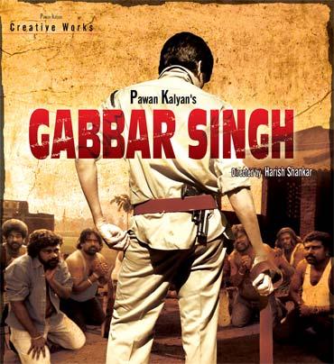 A poster of Gabbar Singh