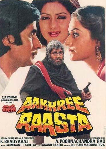 A poster of Aakhri Raasta