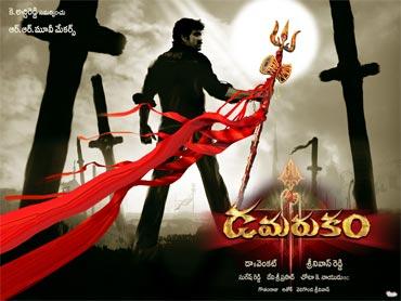 Movie poster of Dhamarukam