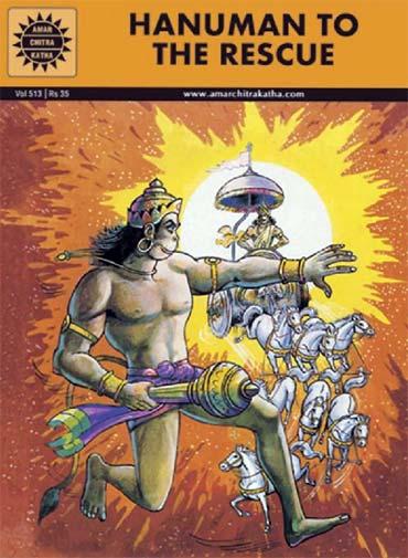 Cover of Amar Chita Katha