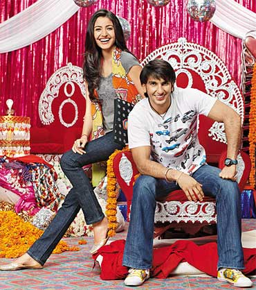 A scene from Band Baaja Baraat