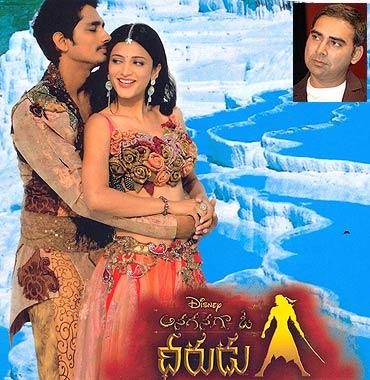 Movie poster of Anaganaga O Dheerudu. Inset: Prakash Kovelamudi