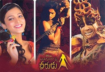 Movie poster of Anaganaga O Dheerudu