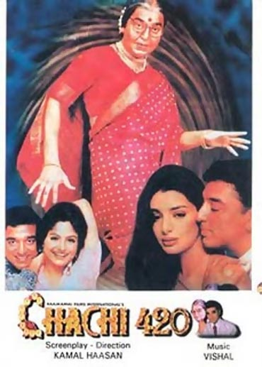 Movie poster of Chachi420