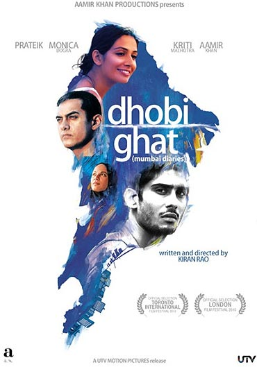 Movie poster of Dhobi Ghat
