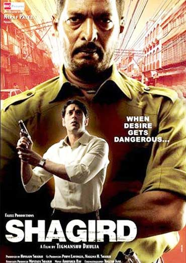 Movie poster of Shagird